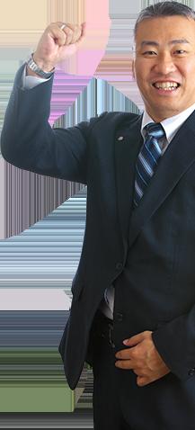 富山県で税理士をお探しなら、ぜひ一度、無料相談にお越しください。