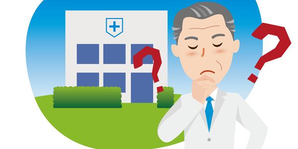医療法人になるとメリットがたくさん? 個人事業の法人化